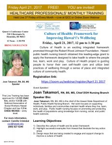 Culture of Health: Framework for Improving Wellbeing @ Queen's Conference Center | Honolulu | Hawaii | United States