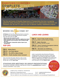 Downtown/Chinatown Complete Streets Lunch & Learn @ Hawaii Community Development Authority @ Hawaii Community Development Authority | Honolulu | Hawaii | United States